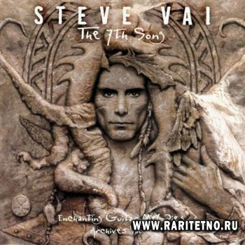 Steve Vai - The 7th Song 2000
