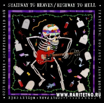 Make A Difference Foundation - Stairway To Heaven / Higway To Hell 1989