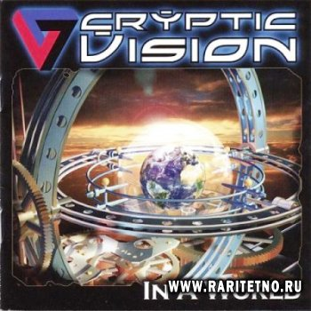 Cryptic Vision - In A World 2006