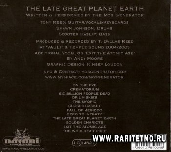Mos Generator - The Late Great Planet Earth 2006