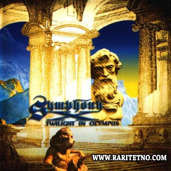Symphony X - Twilight in Olympus 1998