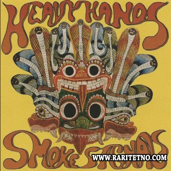 Heavy Hands - Smoke Signals 2008