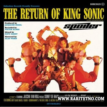Spoiler - The Return Of King Sonic 2004