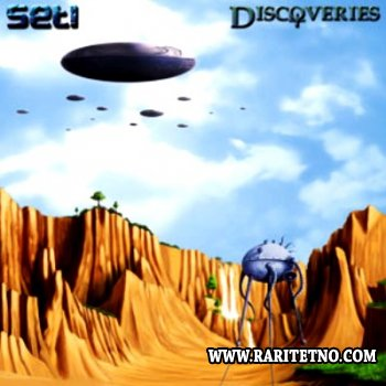 SETI - Discoveries 2010
