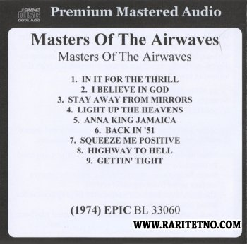 Masters Of Airwaves - New Ground 1974
