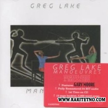 Greg Lake - Manoeuvres 1983