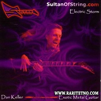 Sultan Jf String (Dan Keller) - Electric Storm 2004