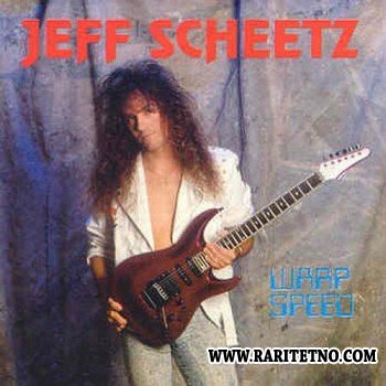 Jeff Scheetz - Warp Speed 1988