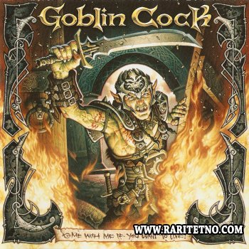 Goblin Cock - Come With Me If You Want To Live 2008