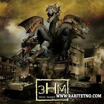 Three Headed Monster - 3HM 2007