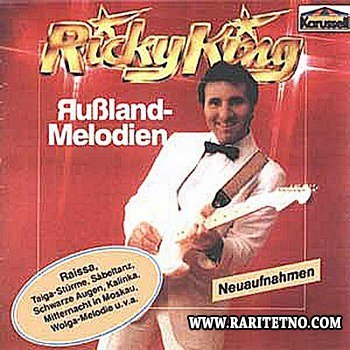 Ricky King - Russland Melodien 1988