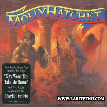 Molly Hatchet - Kingdom Of XII 2001 (Lossless+MP3)