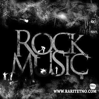 Самая лучшая и редкая музыка рок