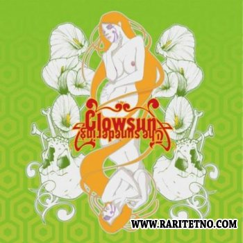Glowsun - The Sundering 2008