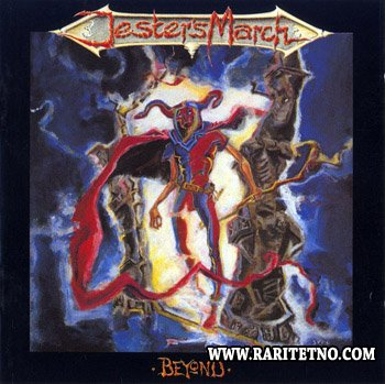 Jester's March - Beyond 1991