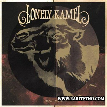 Lonely Kamel - Dust Devil 2011