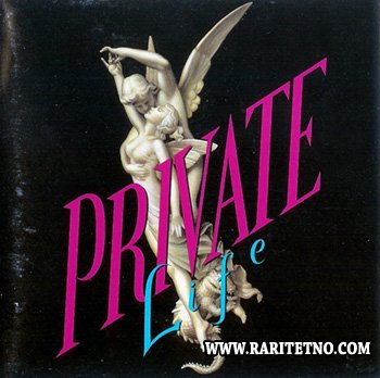 PRIVATE LIFE - PRIVATE LIFE 1990 (Lossless)