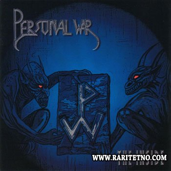 Perzonal War - The Inside 1998