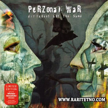 Perzonal War - Different But The Same 2002
