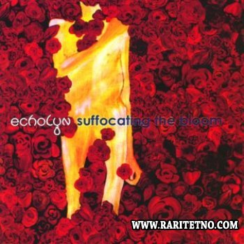 Echolyn - Suffocating The Bloom 1992
