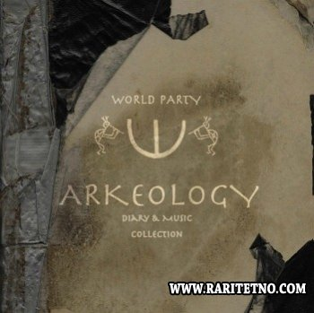 World Party - Arkeology (5 CD) 2012