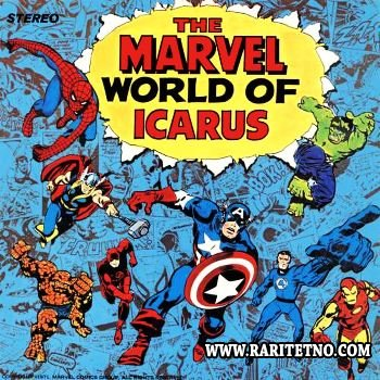 Icarus - The Marvel World Of Icarus 1972