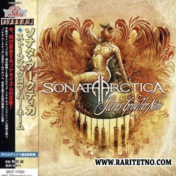Sonata Arctica - Stones Grow Her Name (Japanese Edition) 2012
