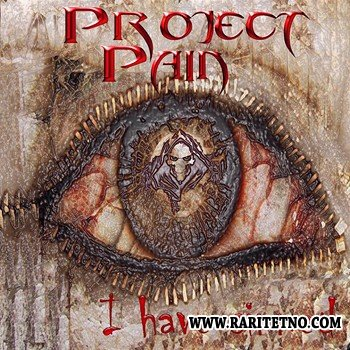 Project Pain - I Have Sinned 2012