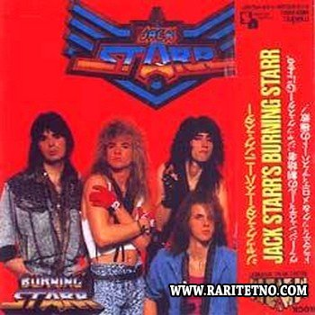 Burning Starr - Burning Starr 1988
