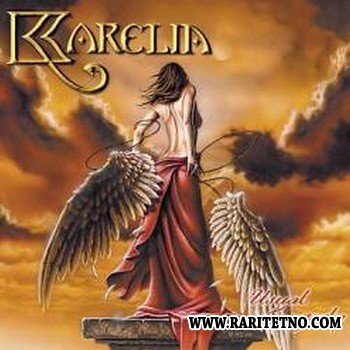 Karelia - Usual Tragedy 2004