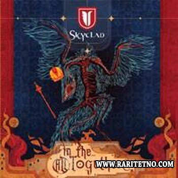 Skyclad - In The... All Together 2009