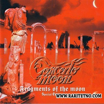 Concerto Moon - Fragments Of The Moon 1998