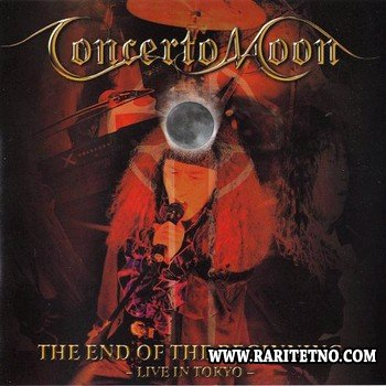 Concerto Moon - The End Of Beginning - Live In Tokyo 2001