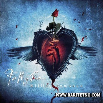 For My Pain - Killing Romance (EP) 2004
