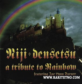 Niji-Densetsu ft. Joe Lynn Turne - A Tribute To Rainbow 1998 (Lossless + MP3)