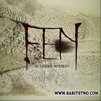 Fen - Of Losing Interest 2012 (Lossless+Mp3)