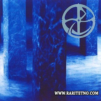 Apotheosis - Black and blue reality 1997