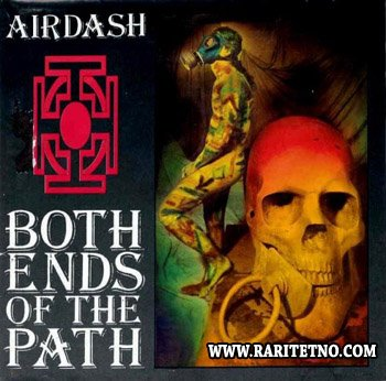 Airdash - Both Ends of the Path 1991