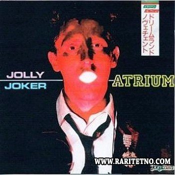 Atrium - Jolly Jocker (Singles Collection) 2 CD 2000 (1984-2000)