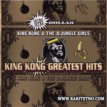 King Kong & The D. Jungle Girls - Greatest Hits 2000