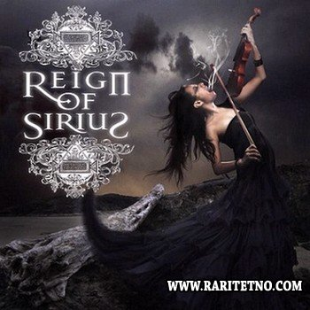 Reign Of Sirius - One Child's Game 2012