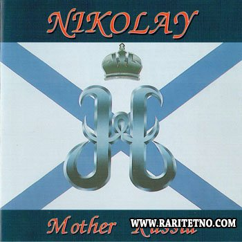 Nikolay - Mother Russia 1995