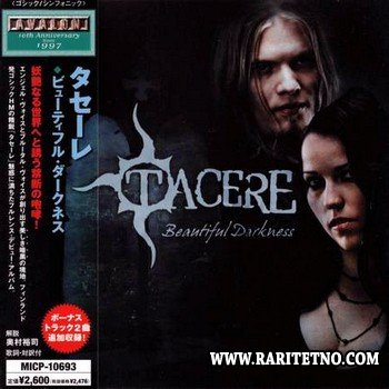 Tacere - Beautiful Darkness (Japanese Edition) 2007