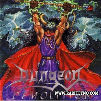 Dungeon - Demolition 1996