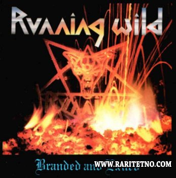 Running Wild - Branded And Exiled 1985