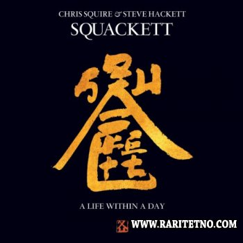 Squackett - A Life Within A Day 2012 (Lossless + MP3)