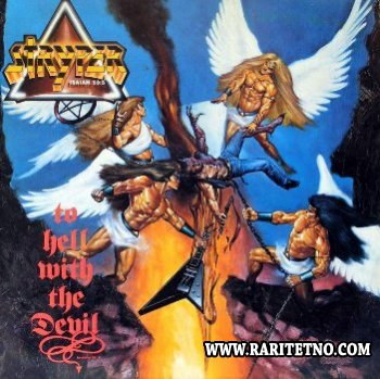 Stryper - To Hell With The Devil 1986