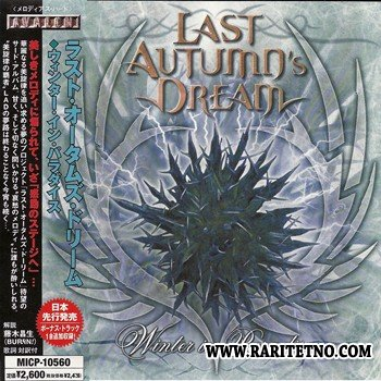 Last Autumns Dream - Winter In Paradise (Japanese Edition) 2006 (Lossless + MP3)
