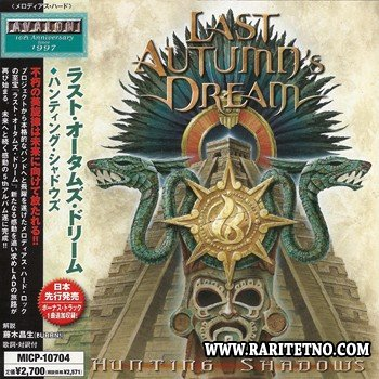 Last Autumns Dream - Hunting Shadows (Japanese Edition) 2008 (Lossless + MP3)