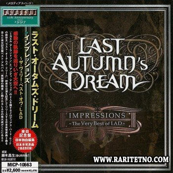 Last Autumns Dream - Impressions - The Very Best Of LAD (Compilation) 2008 (Lossless + MP3)